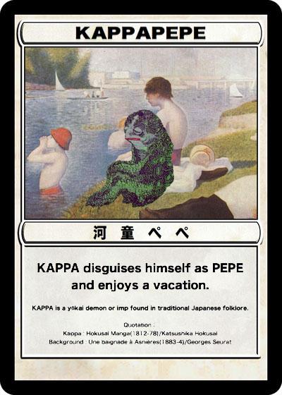 KAPPAPEPE