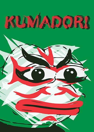 KUMADORIPEPE